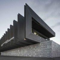 La Biblioteca Comarcal Presidente Adolfo Suárez abrió sus puertas en marzo,