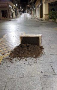 Calle de La Bola.