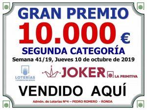 Cartel que anuncia el premio.